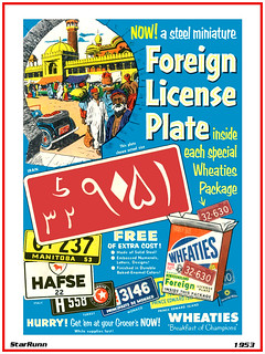 GM Wheaties - 1953 Foreign License Plates