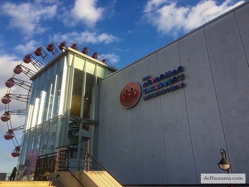 9 Hari Babymoon ke Jepang - Anpanman Museum | by deffa_utama