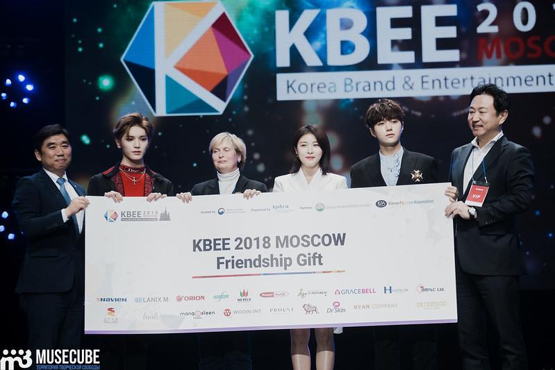 kbee_2018_023