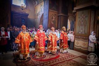 Софийский собор 420