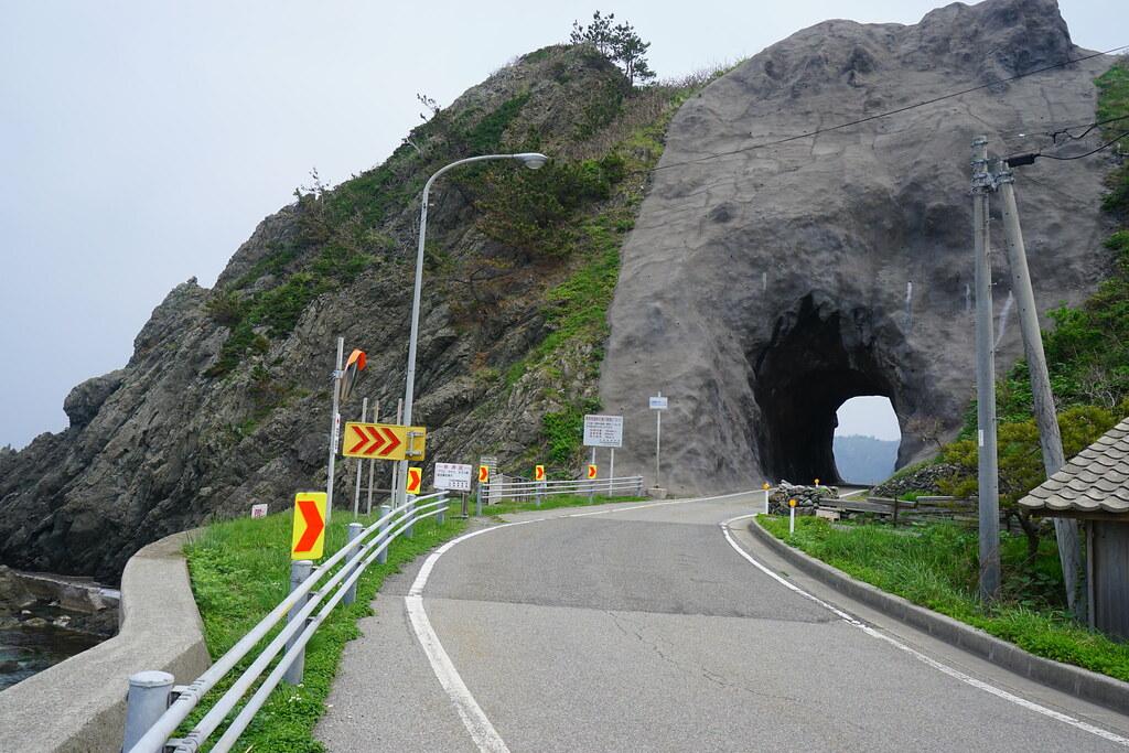 北鵜島3号トンネル