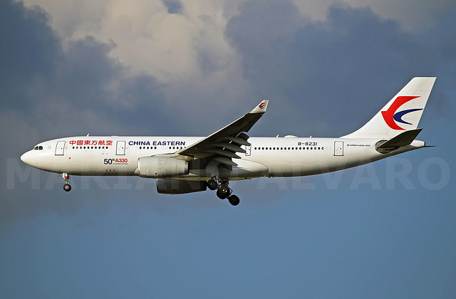 Airbus A330.243 (B-8231) 8