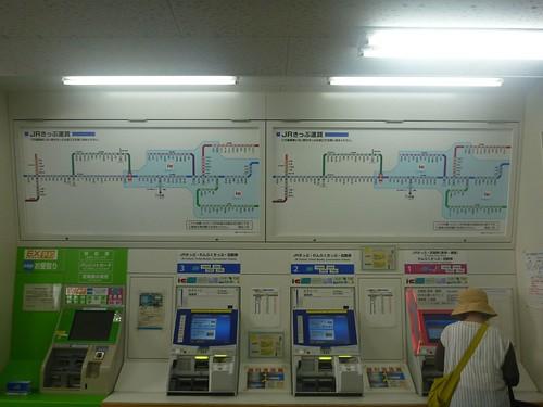 JR Iwakuni Station | by Kzaral