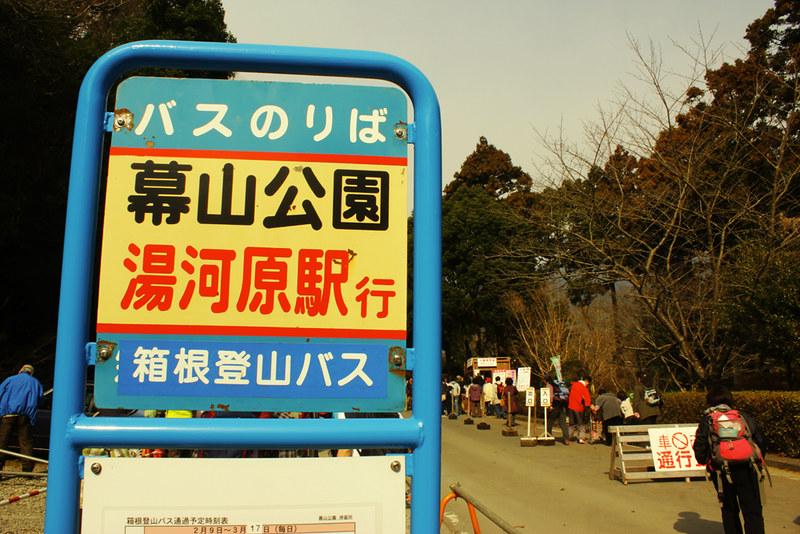 幕山_07