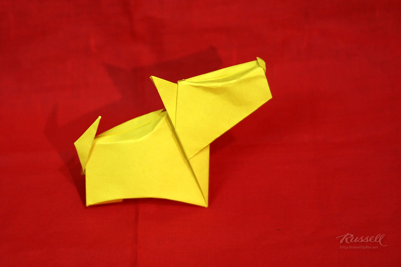 Origami Little Terrier