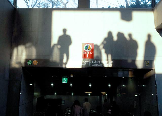 South Korean Bomb Shelters aka Subways