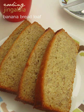 Best Banana Cake Loaf Recipe