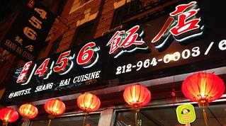 456 Shanghai Cuisine | by www.chubbychinesegirleats.com