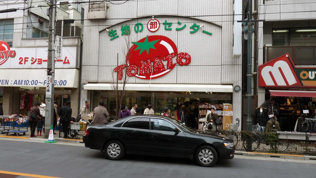 WHERE TO BUY FABRIC IN TOKYO Nippori Tomato fabric store