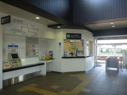 JR Miyoshi Station | by Kzaral