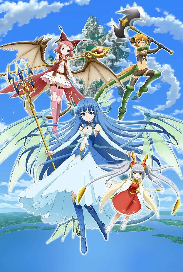 130304(2) -『花右京女侍隊』黃金拍檔打造4/6奇幻動畫《絕對防衛Léviathan》,龍族&妖精少女聲優出爐!