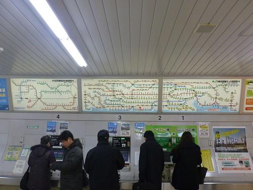 Shin-Sugita Station, JR   by Kzaral