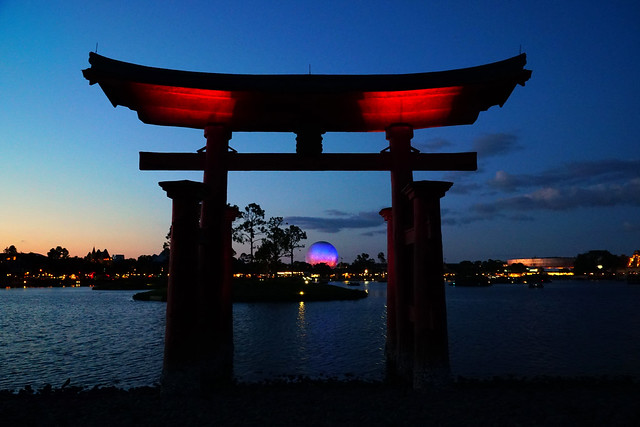 Epcot Sunset from Japan