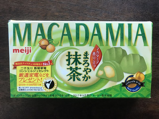 Meiji Macadamia nuts covered in chocolate green tea! A fave from Japan and was sent over by my sisters who went there for vacay! Yum! #tnxsis