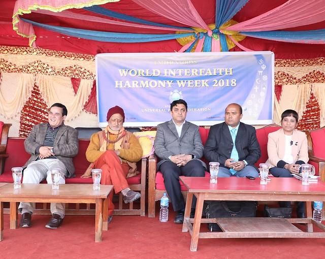 Nepal-2018-02-05-Nepal Observes World Interfaith Harmony Week
