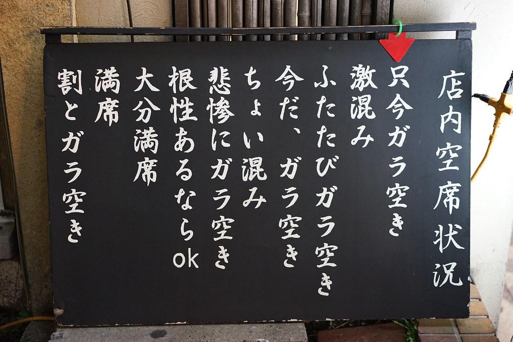 おじさんぽin西荻窪_4