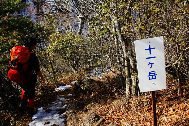 20130113_十二ヶ岳_0036