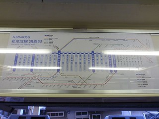 Shin-Keisei Electric Railway Line | by Kzaral