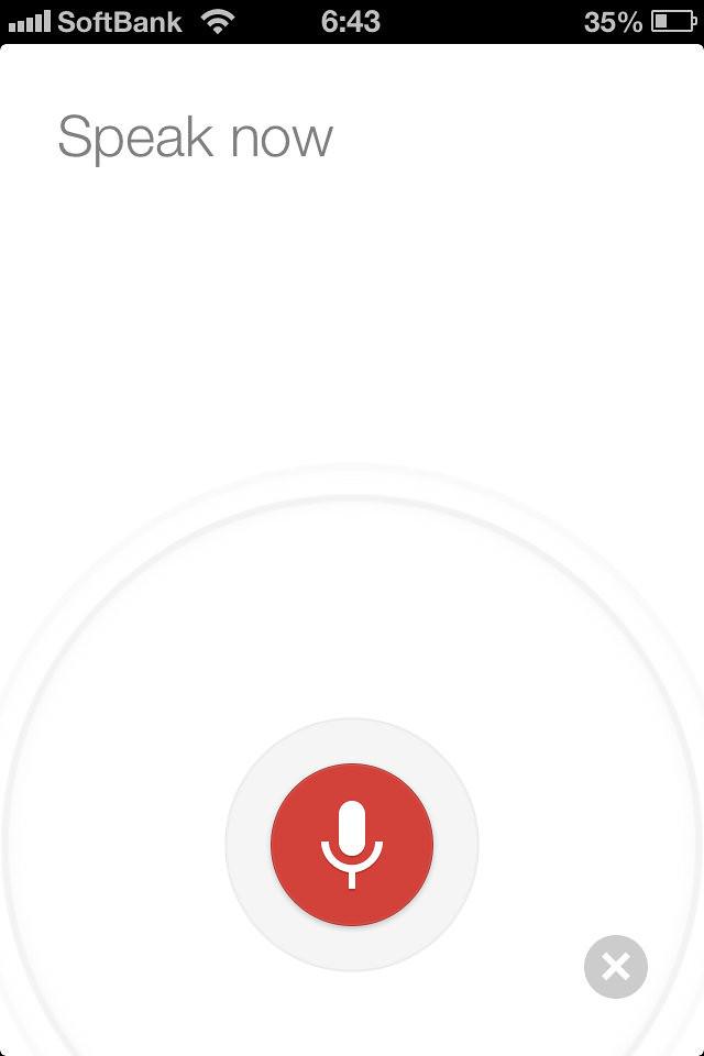 Google iphone app voice search   Yuya Tamai   Flickr