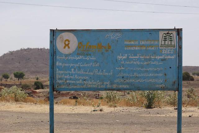 21, Dinder National Park, Sudan