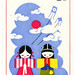 Korea postage stamp: children with kites by karen horton
