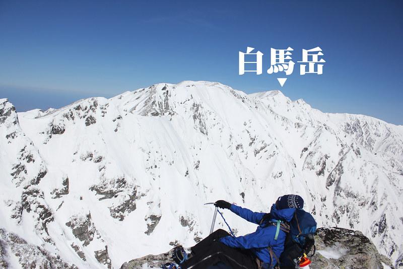 唐松岳_101