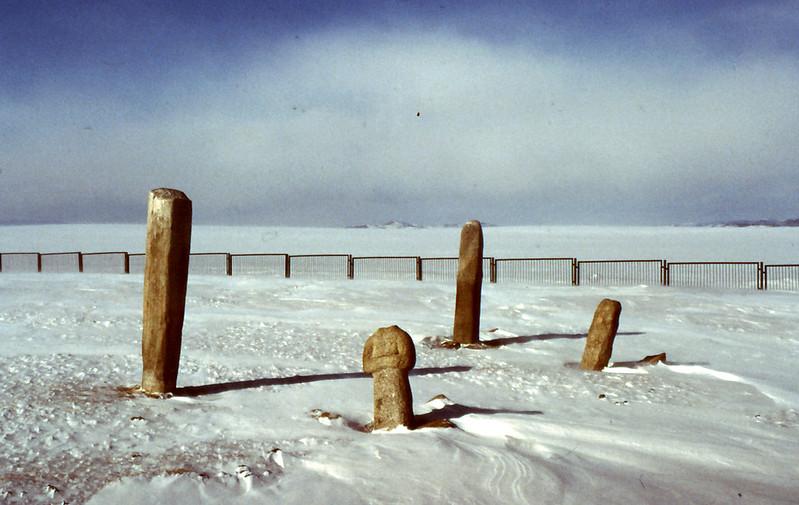 MONGOLIA 1994 02-0015