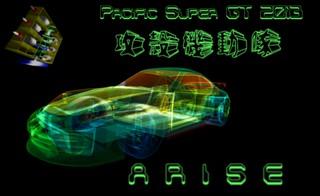 Pacific Super GT 2013