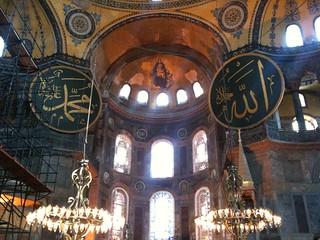The Hagia Sophia | by AkaashMaharaj