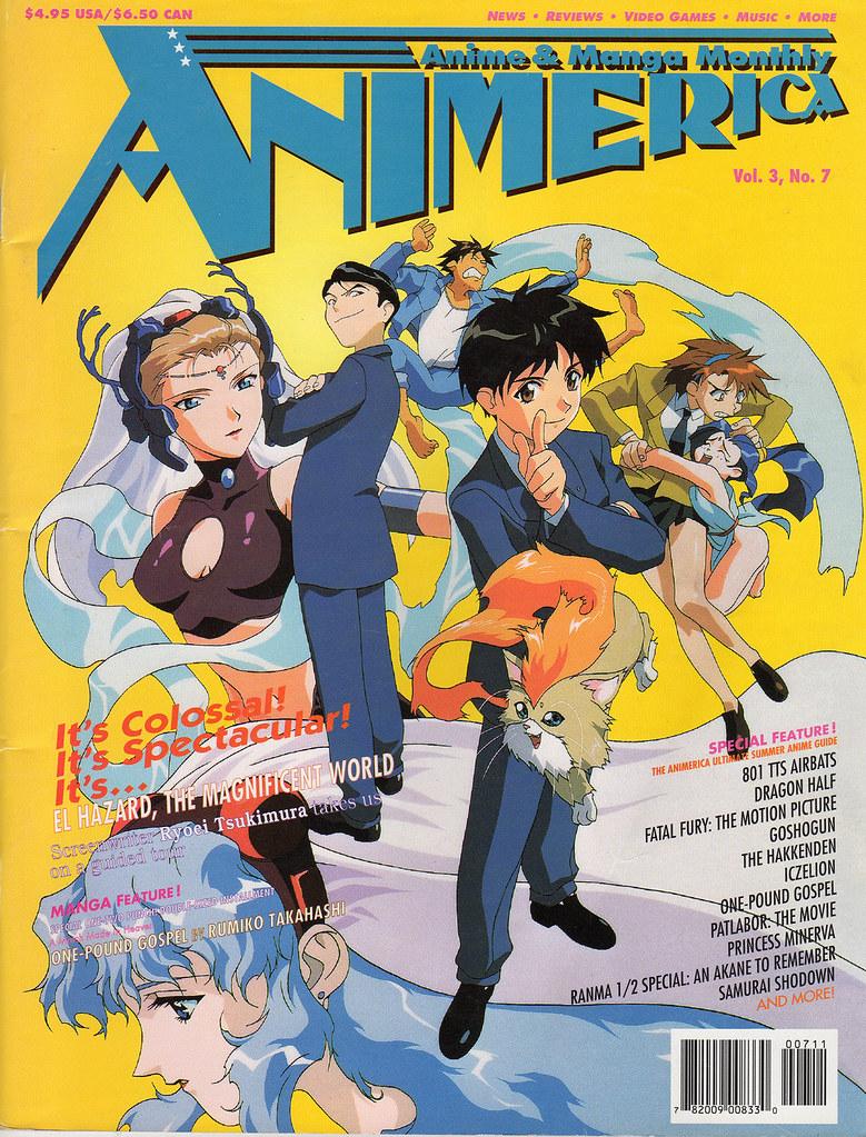 Animerica 1995, Vol. 3, Issue 7