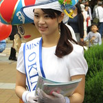 Miss Okinawa 2013