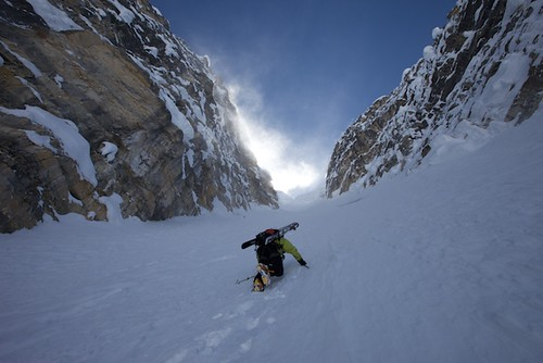 Mon, 2013-04-22 13:14 - Mt. Stanley, North Face and Waterman Couloir with Joshua Lavigen and Ali Haeri