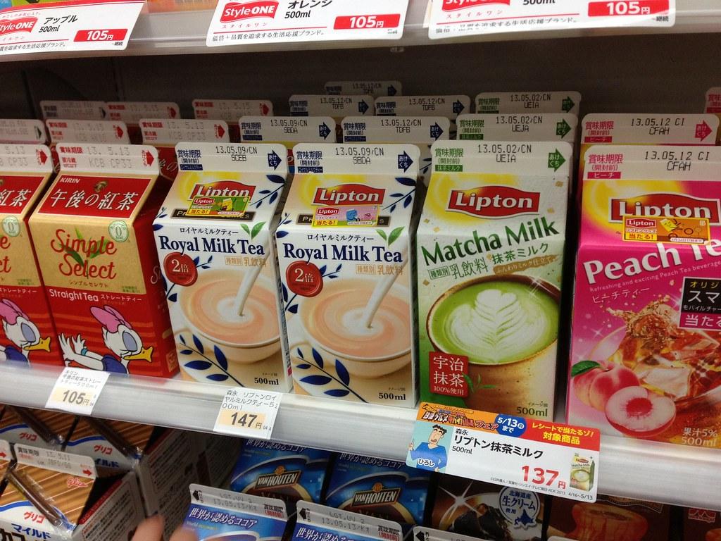 Lipton royal milk tea and matcha milk tea from a Japanese grocery store