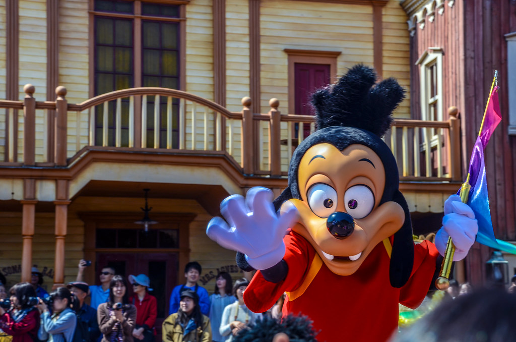 Max Dream Up TDL