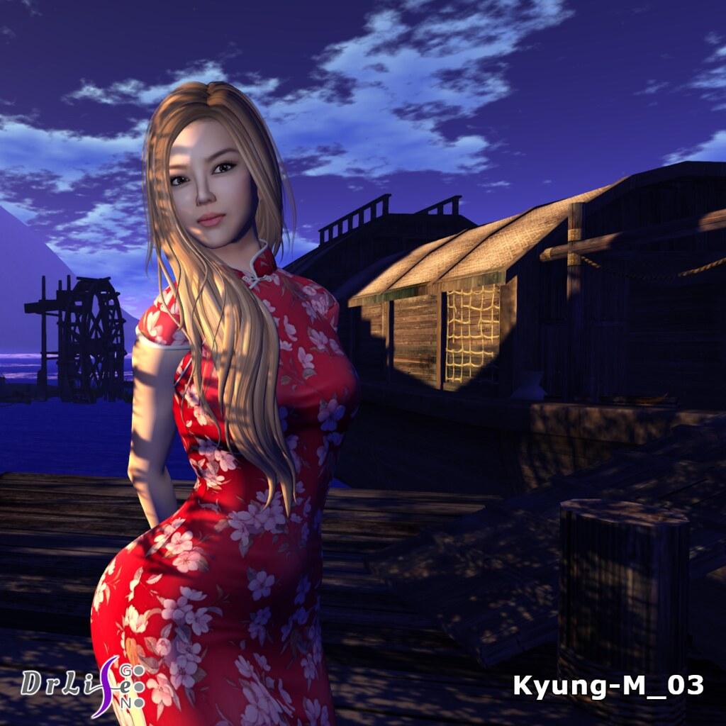 Kyung @ Jomo # [TOR] BIG SUN – Awwyeah