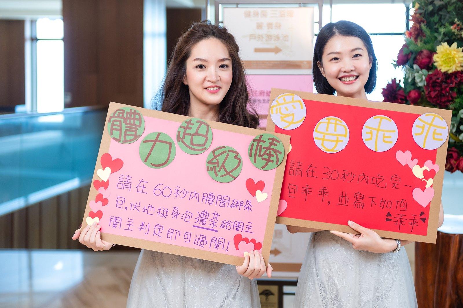 【婚攝】家緯 & 佳汶 / 淡水福容大飯店