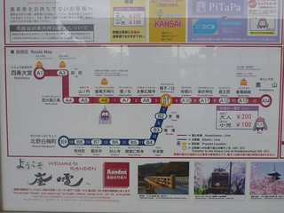 Randen-Tenjingawa Station, Randen | by Kzaral