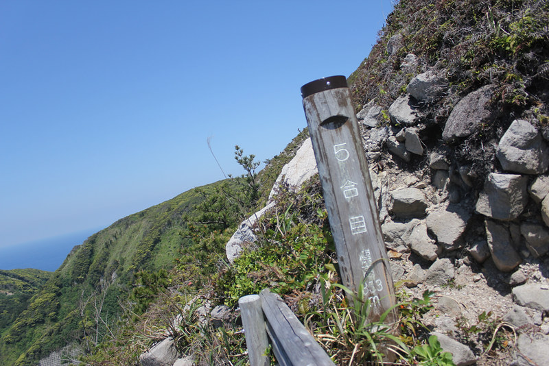 神津島 天上山 5合目