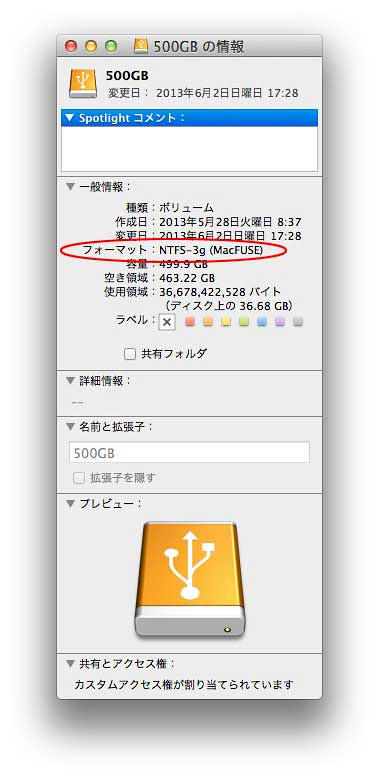 NTFS-3G for Mac OS X | Cat Tail | Flickr