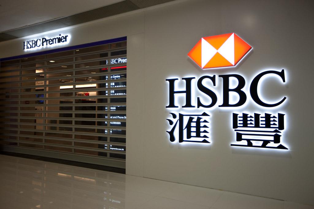 HSBC Bank Logo | HSBC in Hong Kong | FuFu Wolf | Flickr