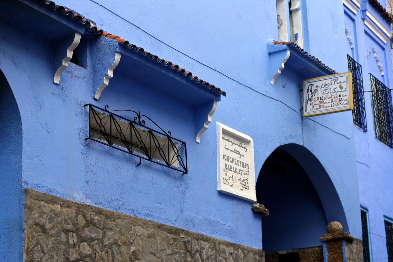 Moroccan hammam bathhouse