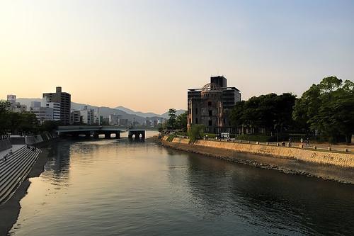 peacememorialpark hiroshima japan