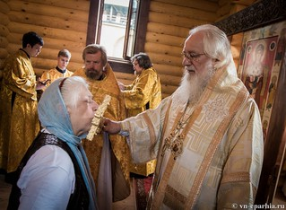 Освящение храма в Кремле 300