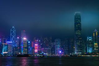 Foggy Hong Kong | by Gordon-Shukwit