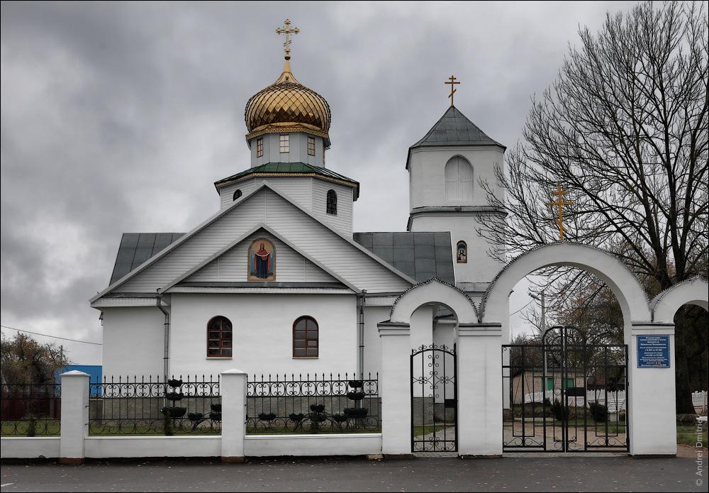 Сенно, Беларусь