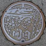 Kaida Nagano, manhole cover (長野県開田村のマンホール)
