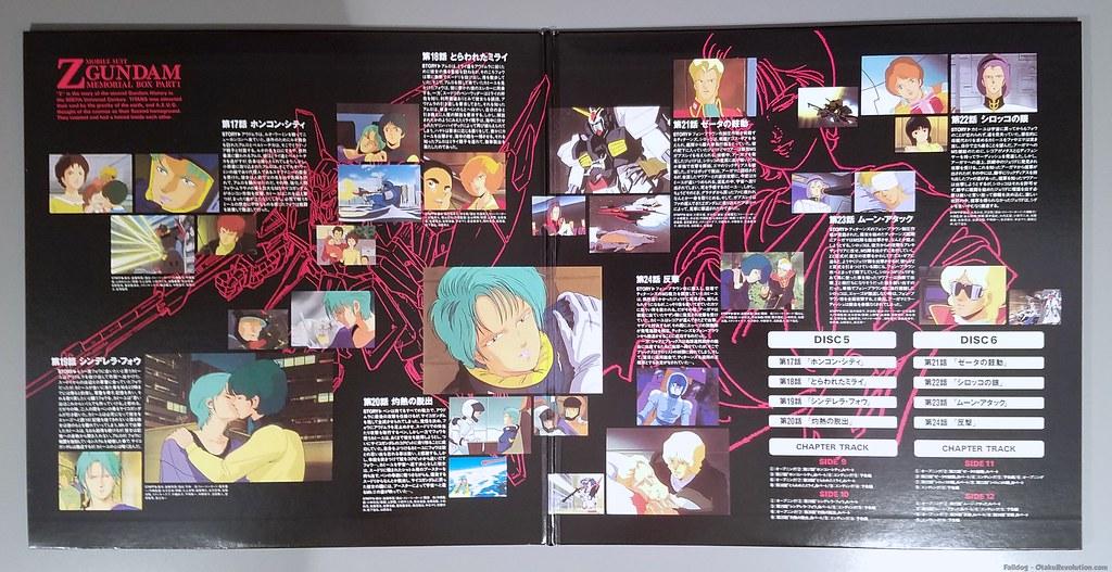 Zeta Gundam Laserdisc Box Set I 13