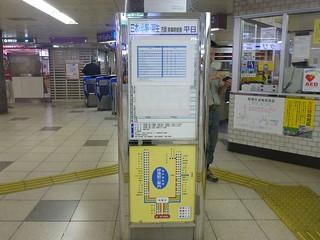 Shinkaichi Station, Kobe Rapid   by Kzaral