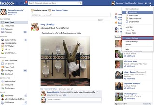 facebook-change-language-01 | by platoosom