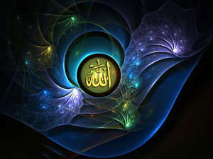 Kaligrafi Islam Alloh 300x225 Direktori Weblog Flickr